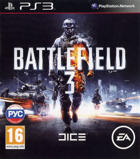 Battlefield 3 (2011) PlayStation 3 box cover art - MobyGames