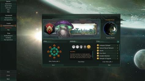 Stellaris Synthetic Dawn Story Pack brings the robots