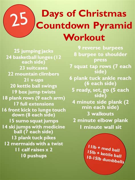 25 Days of Christmas Countdown Pyramid Workout   Holiday
