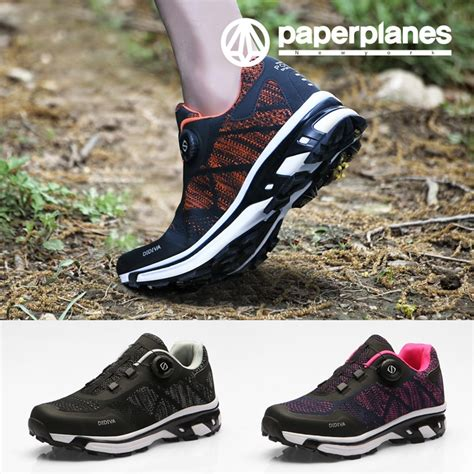 Newest Premium Paperplanes Neat Wild Tracking Shoes